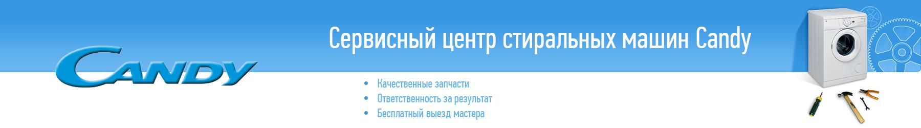 сервисный центр стиральных машин electrolux Южная улица (деревня Пучково)